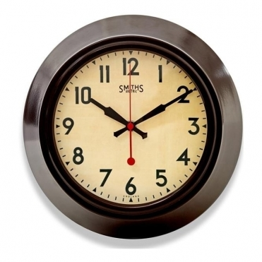 Sectric Metal Wall Clock Brown